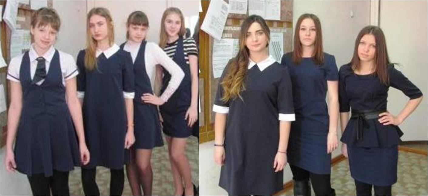 Блузки В Школу 2014 Благовещенск