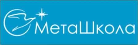 http://10a.ucoz.com/logotip/metashkola.jpg